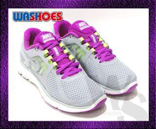 Nike Wmns Lunareclipse 2 Wolf Grey Metallic Silver Purple 487974 005
