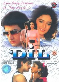 Bollywood Movie DIL DVD starring Aamir Khan Madhuri Dixit Anupam Kher