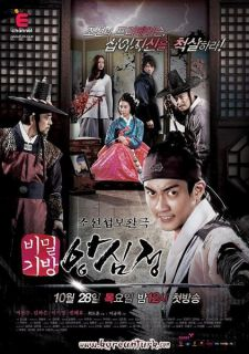 Angsimjeong / 앙심정 2010   Korean Drama Eng sub DVD9 NEW