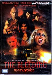 THE BLEEDING Vinnie Jones, DMX, Armand Assante, Evil Vampire Horror