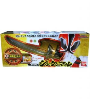 Power Rangers Hiden Disk Sword Shinken Maru *New*
