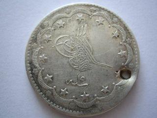 this antique 1277 AH 1861 AD Ottoman Turkish Sultan ABDUL AZIZ