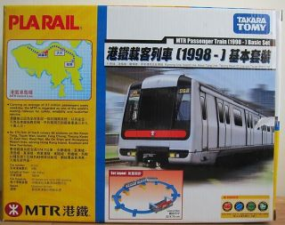 Tomy Plarail Hong Kong MTR Passenger Train 1998 Basic Set