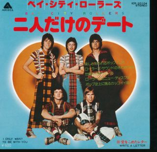 Bay City Rollers I Only Want to Be with You Write A Letter Japan