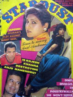 SD Apr 1988 Tina Munim Kabir Bedi Dharmendra Dimple Kapadia Rajesh