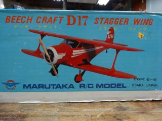 Royal Marutaka Beech Craft Staggerwing D17 Kit RC Airplane Kit RARE