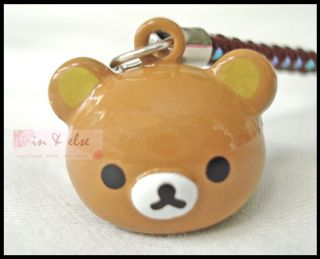 Brown Rilakkuma Bell Mobile Cell Phone Charm Strap 0 7