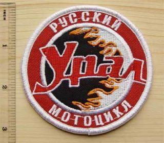 RUSSIAN MOTORCYCLE URAL EMBLEM BIKE SIDECAR BIKER RIDER VEST