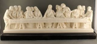 Signed A Santini The Last Supper Resin Religious Figurine Statue 13