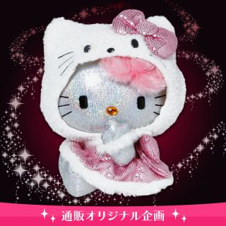 Hello kitty 2012 Birthday Anniversary Plush 200 pieces Limited SANRIO