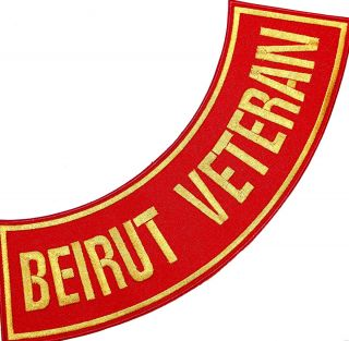 Beirut Veteran Lebanon Marine Corps Leathernecks Devil Dog Biker Patch