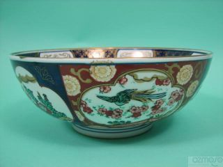 Vintage Gold Imari Hand Painted Porcelain Japanese Bowl in Blue Red
