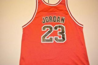 Reversible Michael Jordan Chicago Bulls Jersey Kids XL