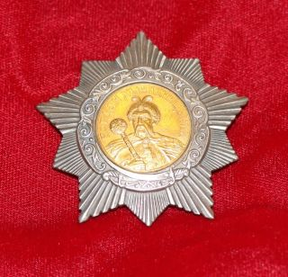 AUTHENTIC RUSSIAN CCCP ORDER OF BOGDAN KHMELNITSKY 2nd CLASS Type 1