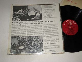 CHET ATKINS & BOSTON POPS Pops Goes Country RCA Shrink