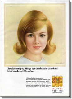 1966 beautiful hair art breck shampoo print ad