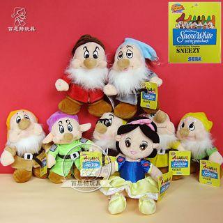 Sega Snow White and Seven Dwarfs Plush Stuffed Doll