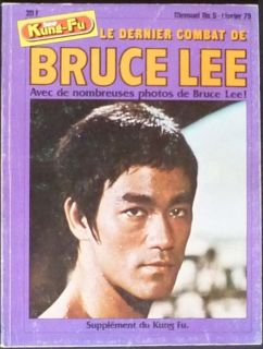 Bruce Lee Super Kung Fu French Magazine February 1979