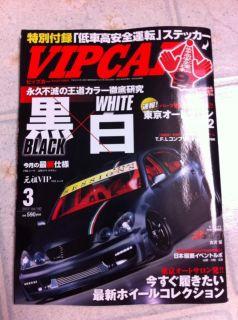 Japan VIP Car Magazines March 2012 VIP Car JDM LS400 UCF20 UCF21 Lexus