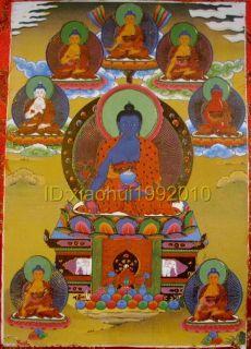 Culture Thangka Cover Sambo Medicine Buddha ★★★★★
