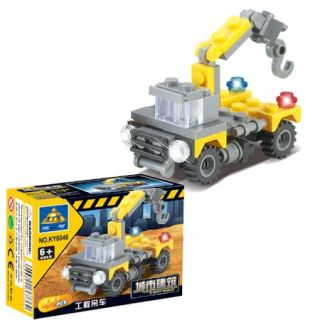 New Building Blocks Yellow Construction Car Series Toy Child Great