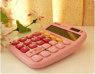 Hello Kitty Kids Electronic Solar Calculator 12DIGITAL