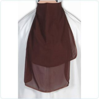 Brown Half Niqab Veil Burqa Islamic Clothes Abaya