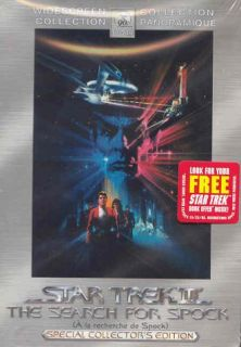 Star Trek III 3 The Search for Spock Coll Ed 2 DVD New