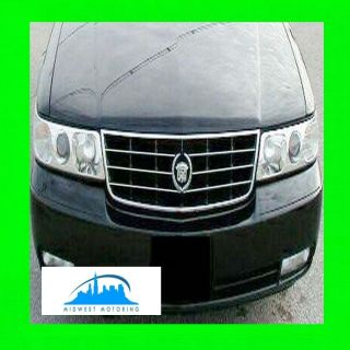 1998 2004 CADILLAC SEVILLE STS CHROME TRIM FOR GRILL GRILLE W 5YR