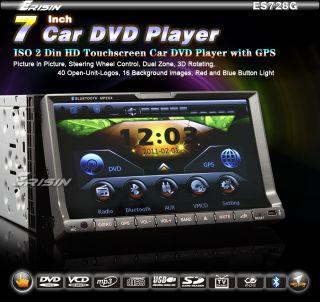 DIN HD TOUCH SCREEN CAR DVD PLAYER GPS IPOD BLUETOOTH USB SD