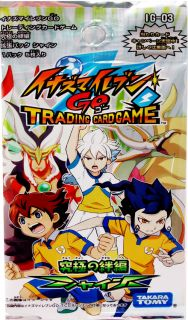 Takara Tomy Inazuma Eleven Go Trading Card Game IG 03  Box Set