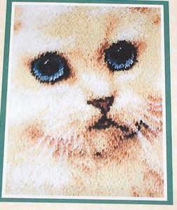 Caron Big Blue Eyed Kitty Cat Profile Latch Hook Kit NIP 20x27