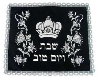Velvet Shabbat Challah Bread Cover Judaica Torah Crown