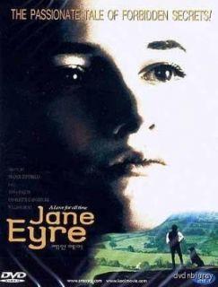 Jane Eyre 1996 DVD New Charlotte Gainsbourg