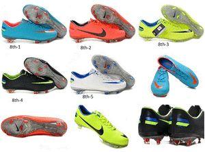 Nike Mercurial Vapor VIII FG 6 5 7 8 8 5 9 5 10 11