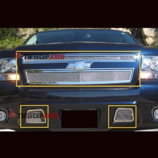 Billet Grille Insert 07 10 Chevy Tahoe Avalanche Suburban Combo Grill