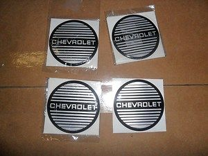 Chevrolet SS Monte Carlo Aluminum 15 5 Star Wheel Center Cap Set of 4
