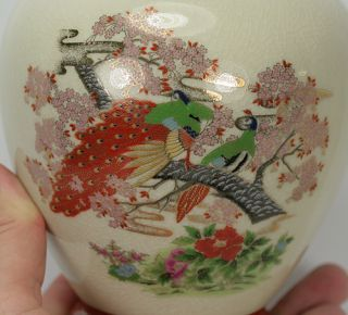 Artmark Satsuma Birds Cherry Blossom Flowers Big Ginger Jar