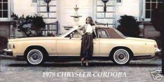 1978 Chrysler Cordoba Side View Tan Brown Magnet