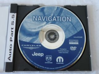 Chrysler RB1 Rec Navigation System DVD Map 033AE Disc