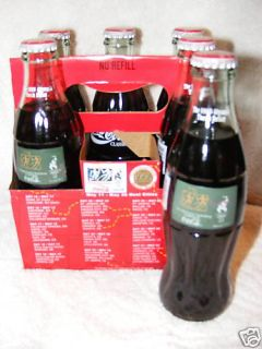1996 Coca Cola Coke Olympic Glass Bottles Commemorative Six Pack 6