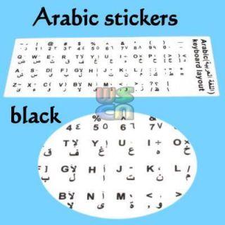 Standard Computer Laptop Keyboard Sticker with Black Arabic Letter