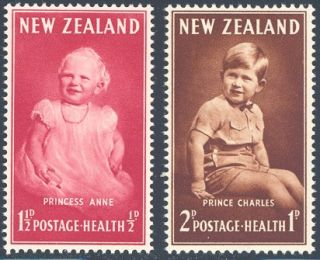 YOU WILL RECEIVE 2 STAMPS 1 PRINCE CHARLES & 1 PRINCESS ANNE