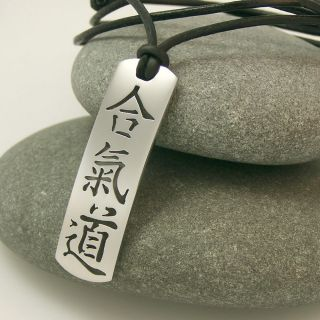 Aikido Steel Pendant Leather Surfer Choker Necklace