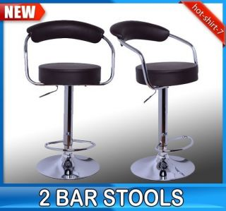 Set Of 2 Counter Coffee Bar Stool Kitchen Pub Barstool Adjustment