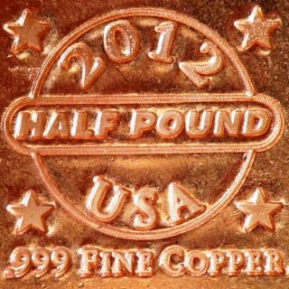 Half Pound 1 2 lb 999 Copper Bullion Bar 2012 Indian Head Design Fast