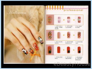 Nail Art Design Color Step by Step Technique Guide Book