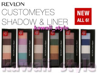 Revlon CUSTOM EYES Shadow & Liner CustomEyes ALL 6! NEW