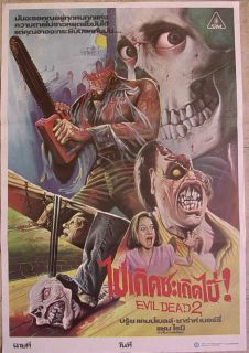 Evil Dead II Sam Raimi Horror Thai Movie Poster 1987