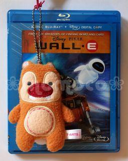 Pook a Looz DALE Plush Keychain ~ NWT HTF ~ Chip & Dale Rescue Rangers